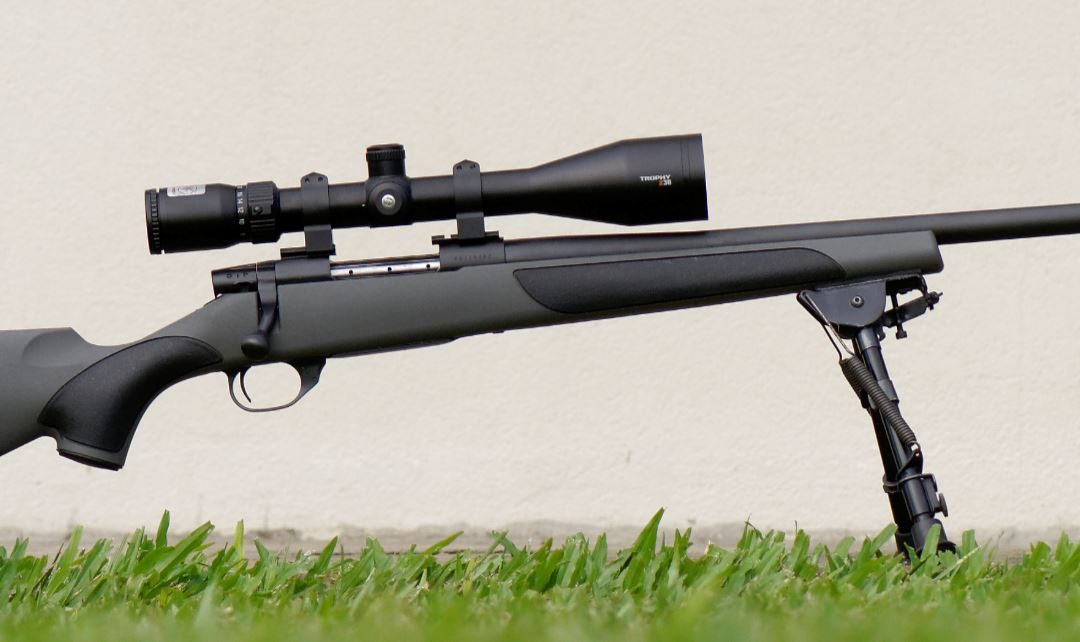 Weatherby Vanguard varmint rifle